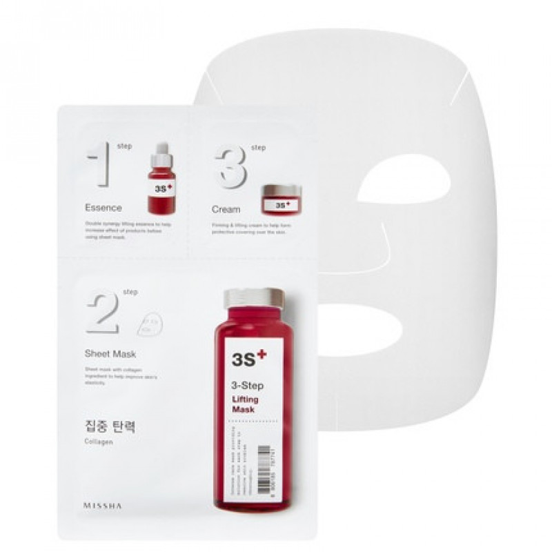 "Missha 3-Step Mask ""Lifting"", 15 g+22 g+1.5 g"