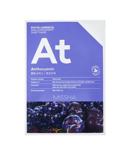"""Missha Riidest mask """"Antotsüaniin/Pinguldav"""", 25 ml"""