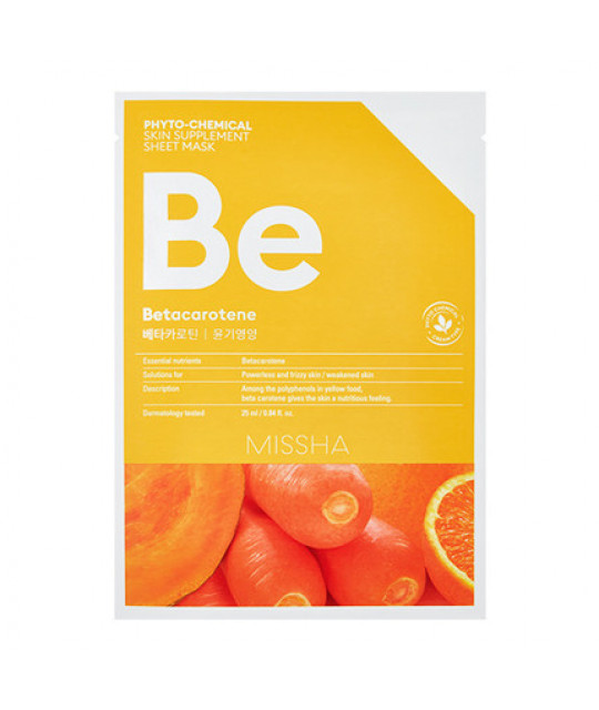 "Missha Phytochemical Skin Supplement Sheet Mask ""Betacarotene/Nourishing"", 25 ml"
