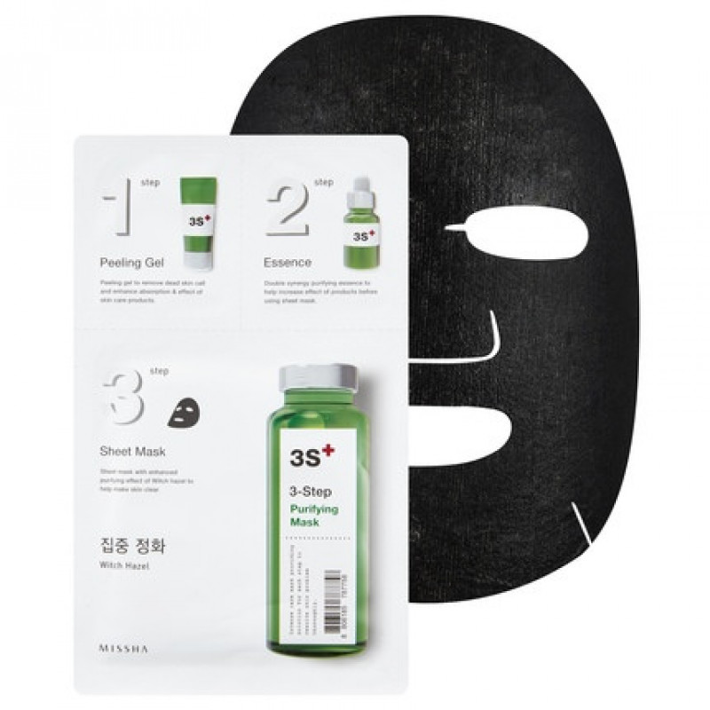 Missha 3step Purifying Mask, 15 g+22 g+1.5 g
