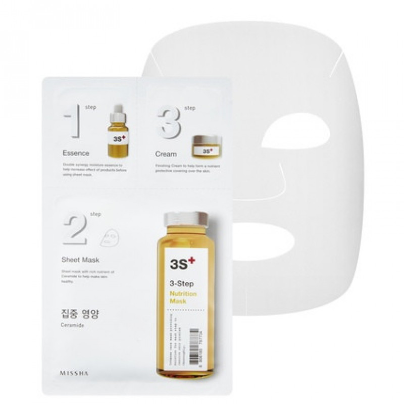 "Missha 3-Step Mask ""Nutrition"", 15 g+22 g+1.5 g"