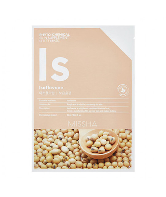 MISSHA Phytochemical Skin Supplement Sheet Mask (Isoflavone/Deep Moisture)