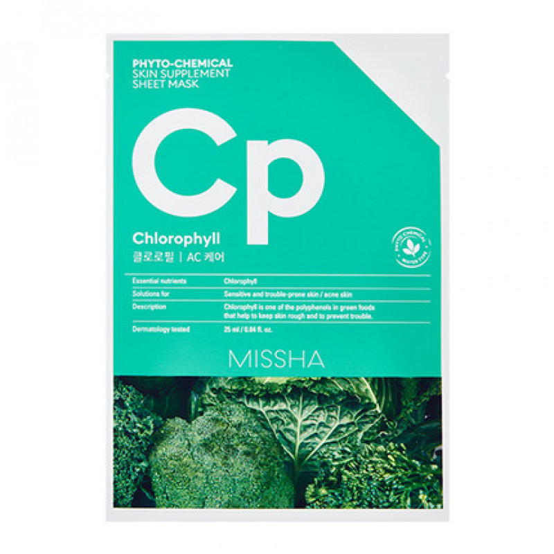 "Missha Phytochemical Skin Supplement Sheet Mask ""Chlorophyll/AC Care"", 25 ml"