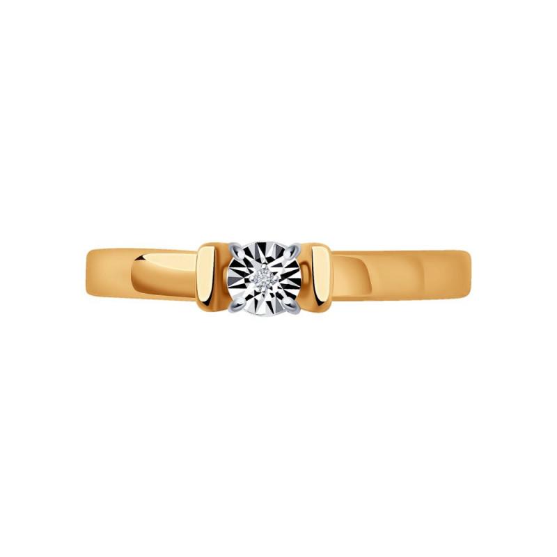Gilded silver SOKOLOV ring with diamond