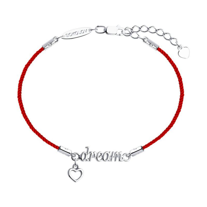 Silver bracelet SOKOLOV, Dream