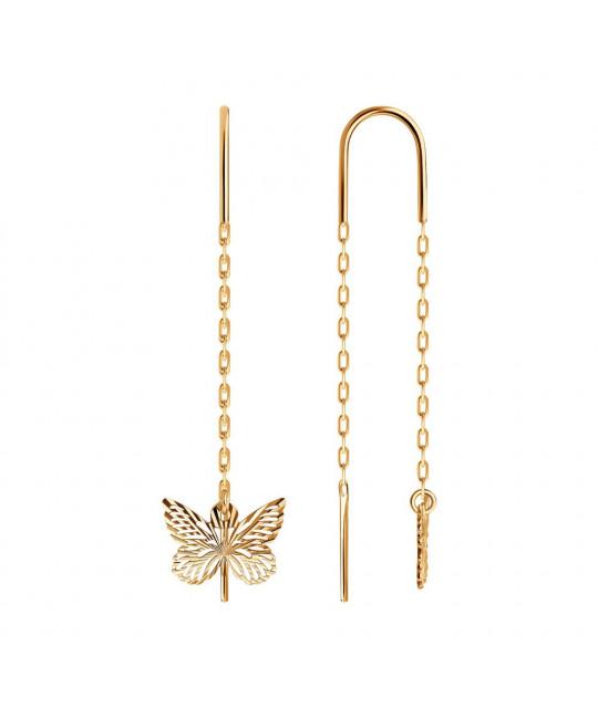 Golden stud earrings, Butterfly
