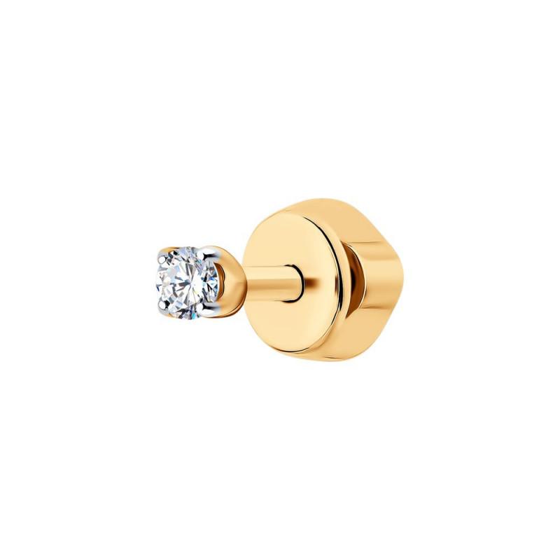 Golden single earring with cubic zirkonia
