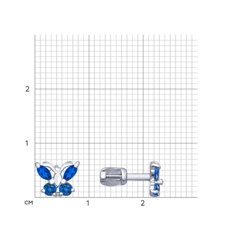 Sidabriniai auskarai-smeigės SOKOLOV su mėlyna kubine cirkoniu