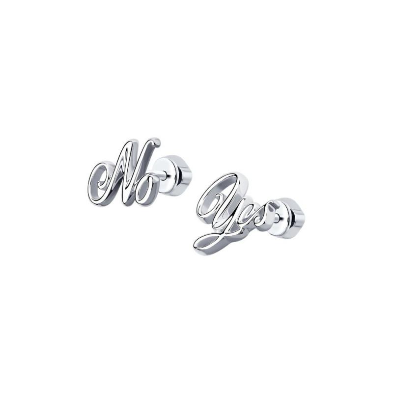Silver earrings, Yes&No